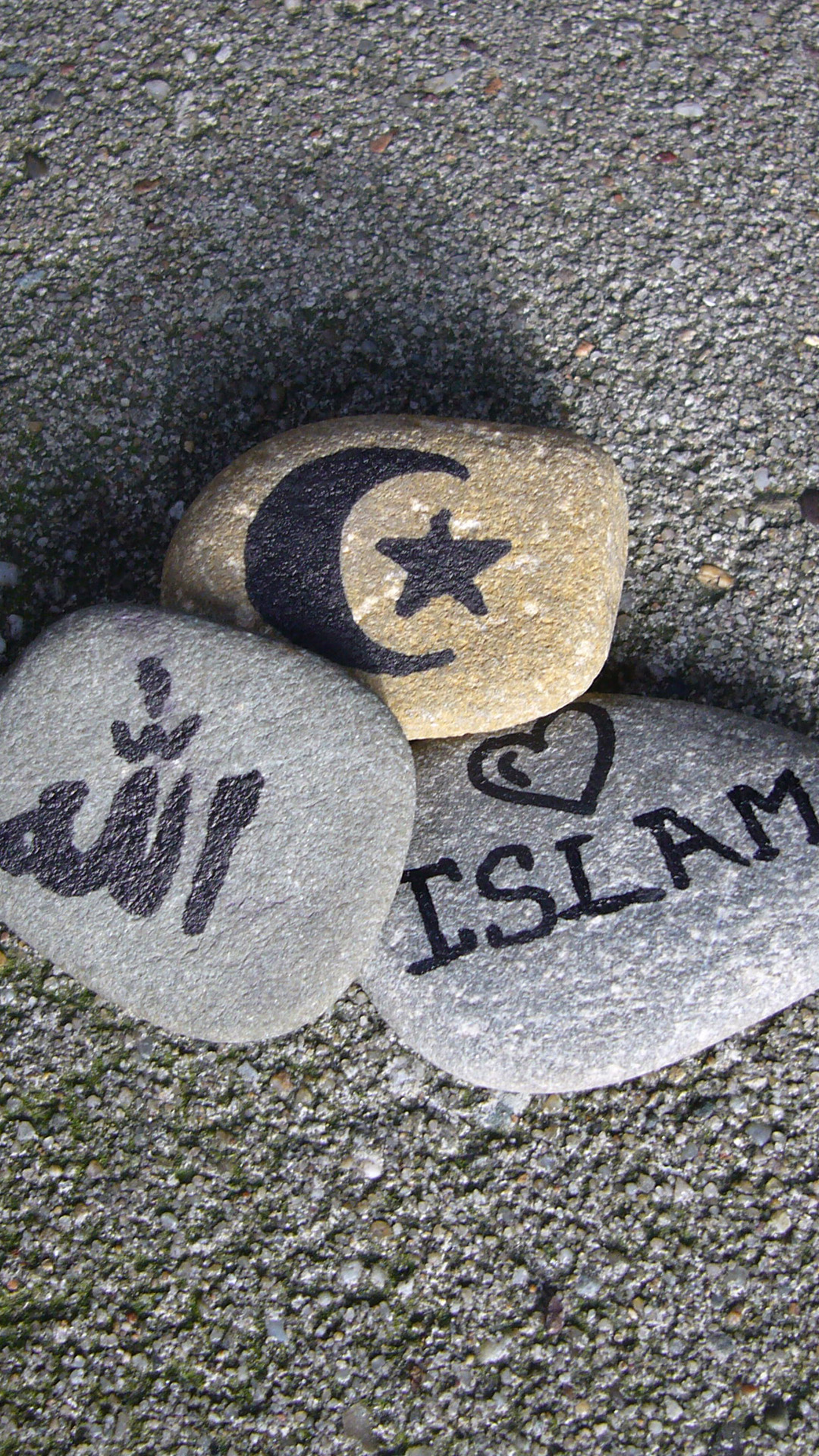 Wallpaper iphone islam - Allah Islam Wallpaper