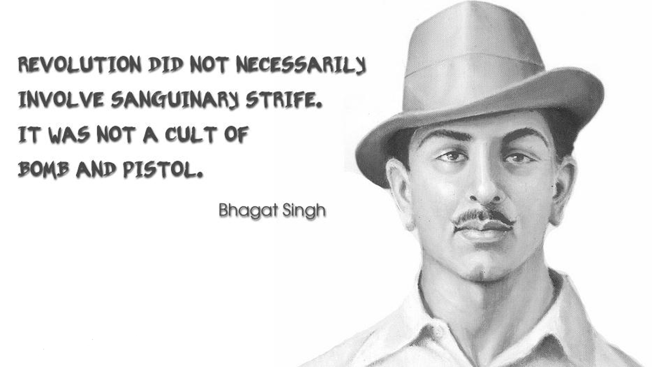 Independence Day Bhagat Singh Quote