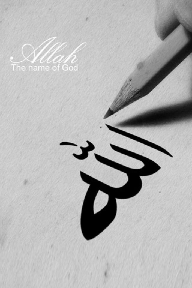 Allah The Name God - 123mobileWallpapers.com