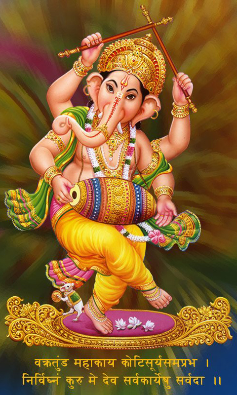 Ganesh Chaturthi Wishes Greetings