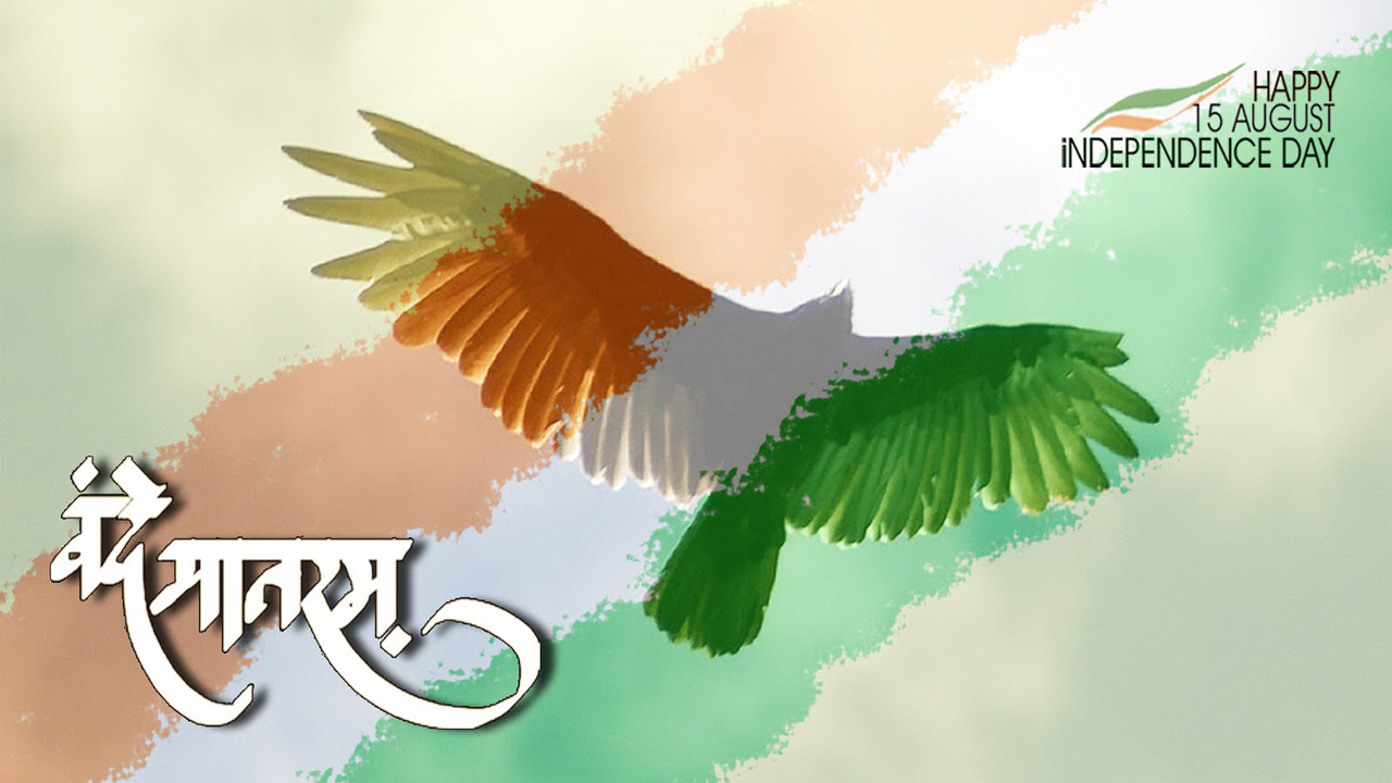 Peaceful Independence Day Wallpapers