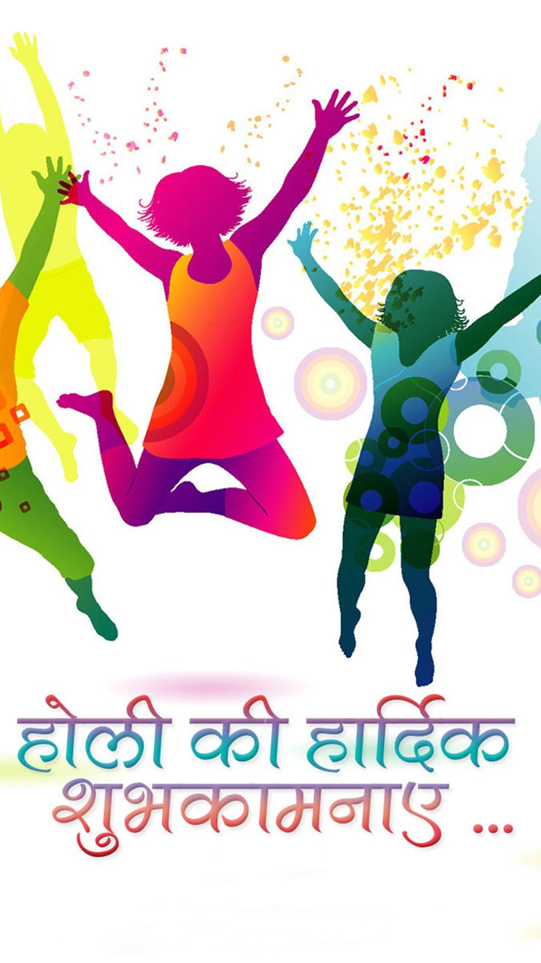 Hindi Happy Holi Quote
